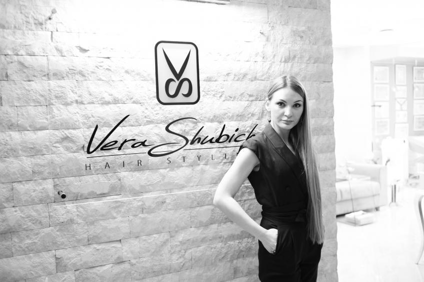 Вера Шубич