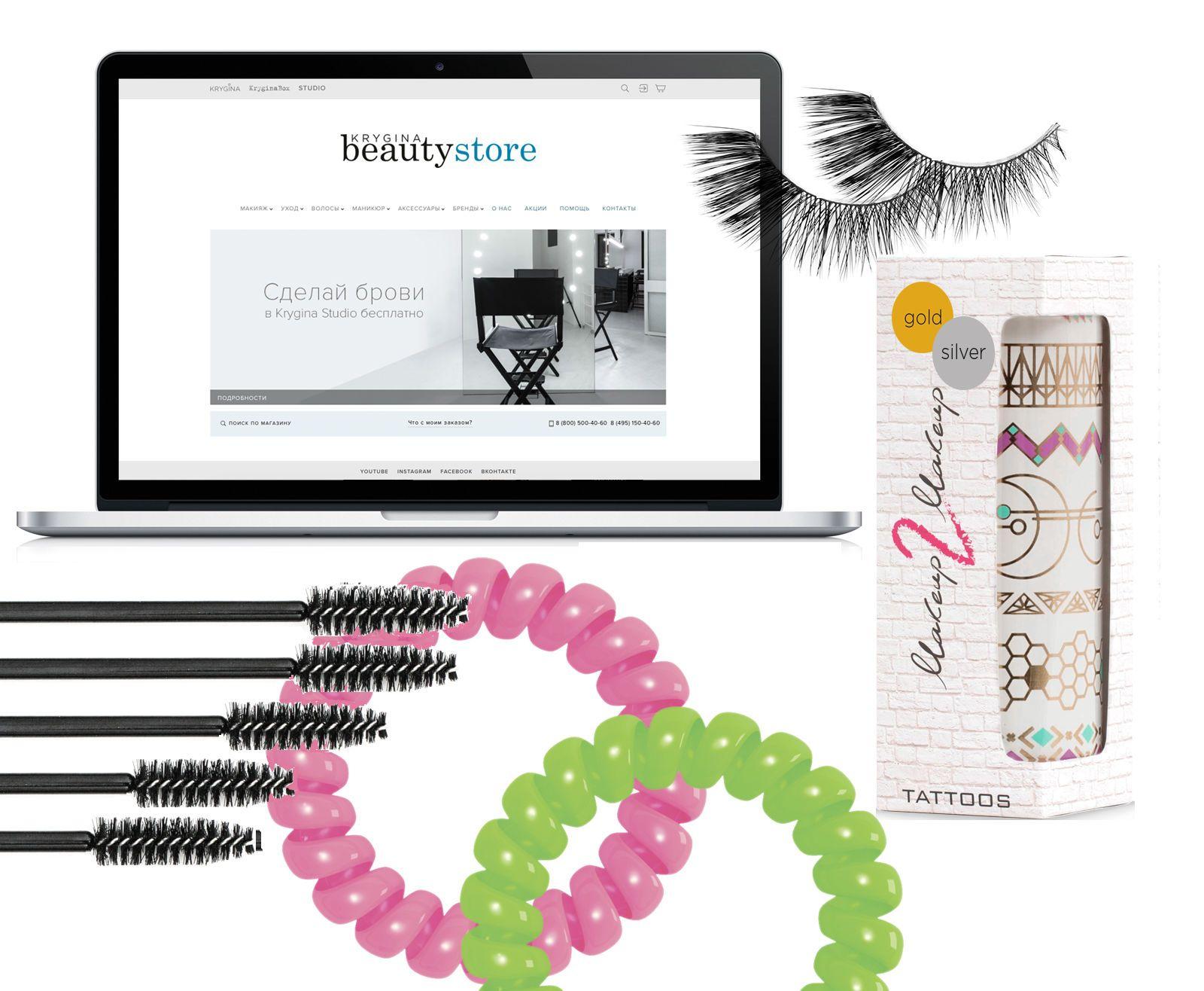 Krygina Beauty Store