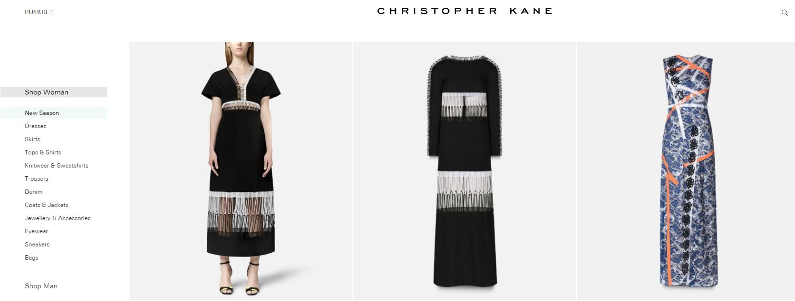 Кристофер Кейн запустил онлайн-магазин