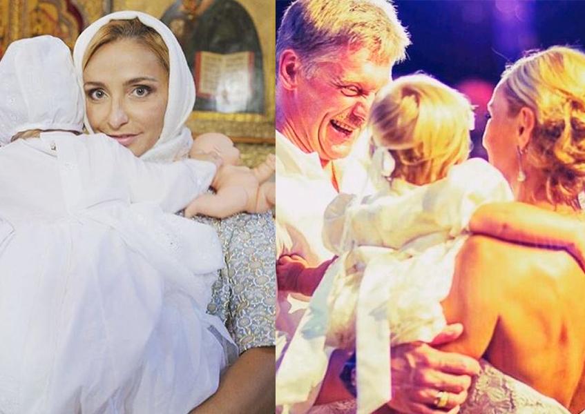 Татьяна навка с ребенком
