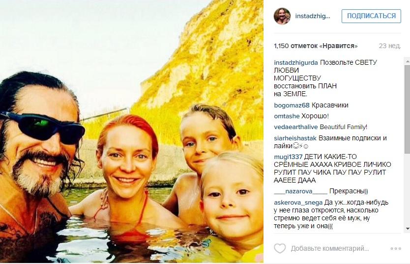 Никита Джигурда иМарина Анисина потеряли ребёнка