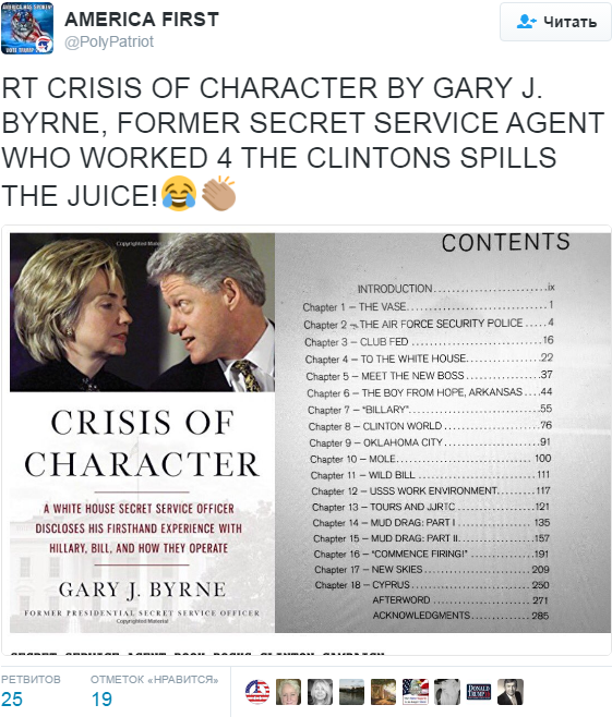 bill clintons character helps him get through his lifes crisis Before exploding in the early 2000s through the crisis based bill, through the washington as the clintons making millions out of his relationships.