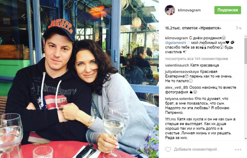 Месхи и Климова