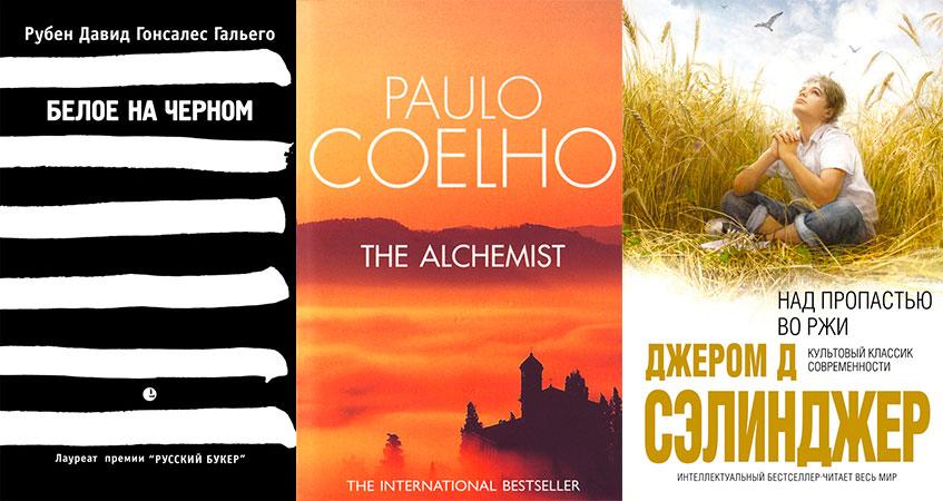 книги которые заставляют задуматься скачать