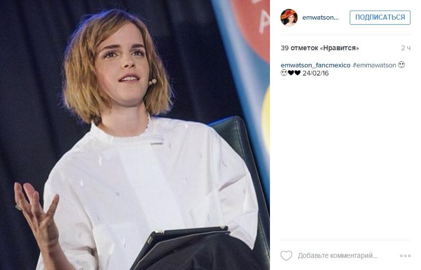 Эмма уотсон 2016 стрижка сейчас сергей безруков