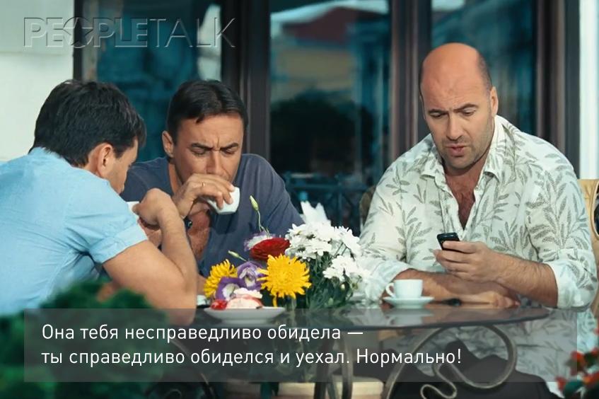 Фильм о чем говорят мужчины  на tvzavrru