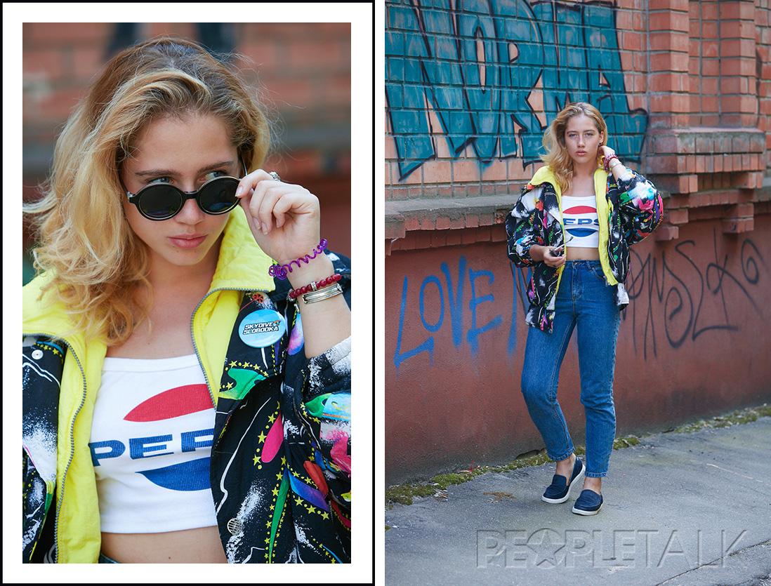 Look редактора PEOPLETALK: Анастасия Чупина