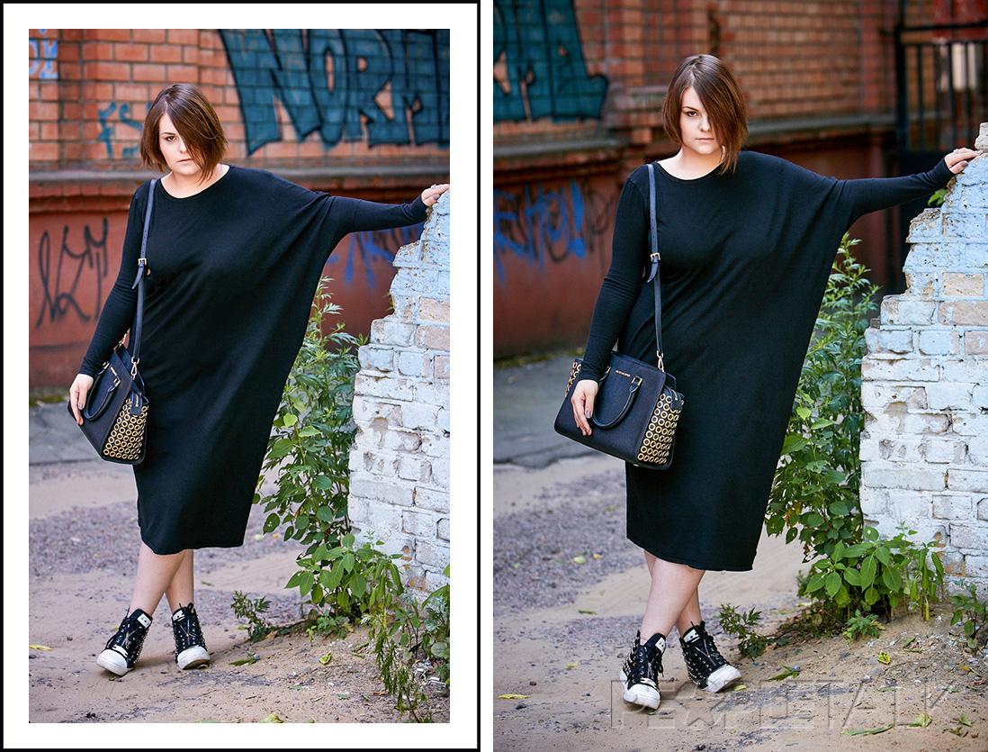 Look редактора PEOPLETALK: Анна Балоян