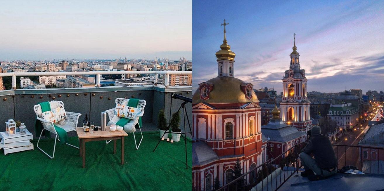 Как залезть на самые крутые крыши Москвы