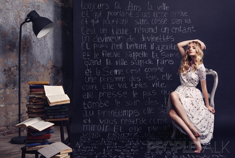 Новое поколение: Лиза Пескова