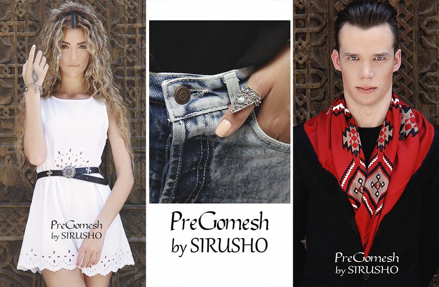Марка недели: украшения Pregomesh от армянской певицы Сирушо