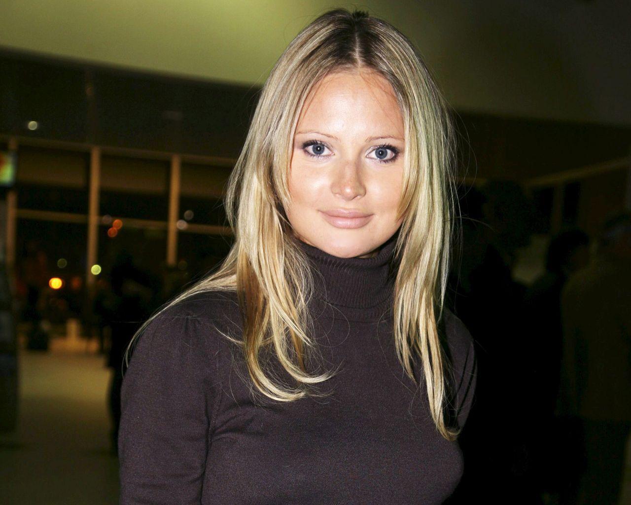 Дана Борисова отказалась от свадьбы?