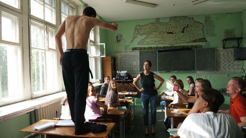 (М)ученик