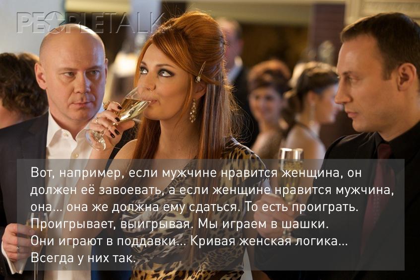 О чем говорят мужчины 2010  - кино