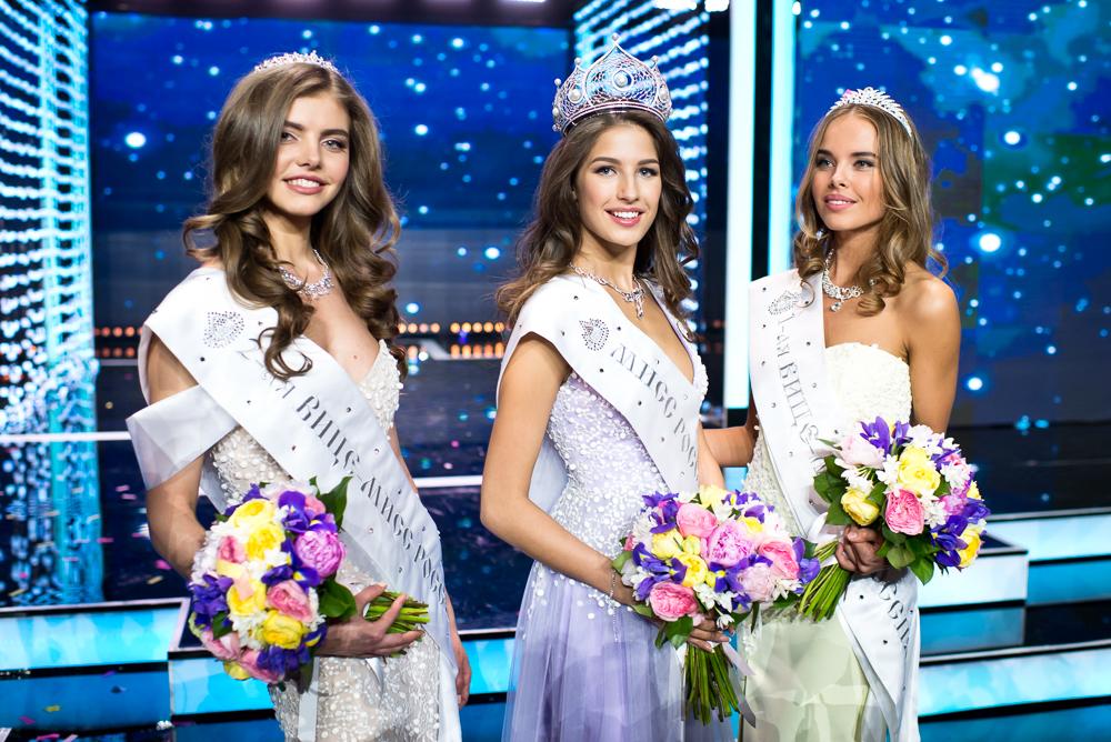 Победительницы Мисс Россия-2016