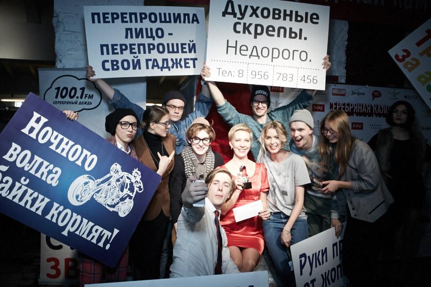 Татьяна Лазарева и Евгения Шевчук на премии Серебряная Калоша 2.0