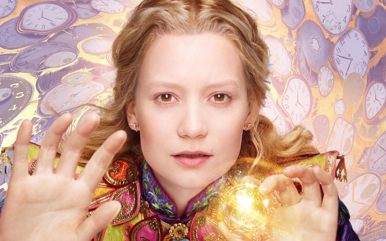 «Алиса в Зазеркалье»  26 мая