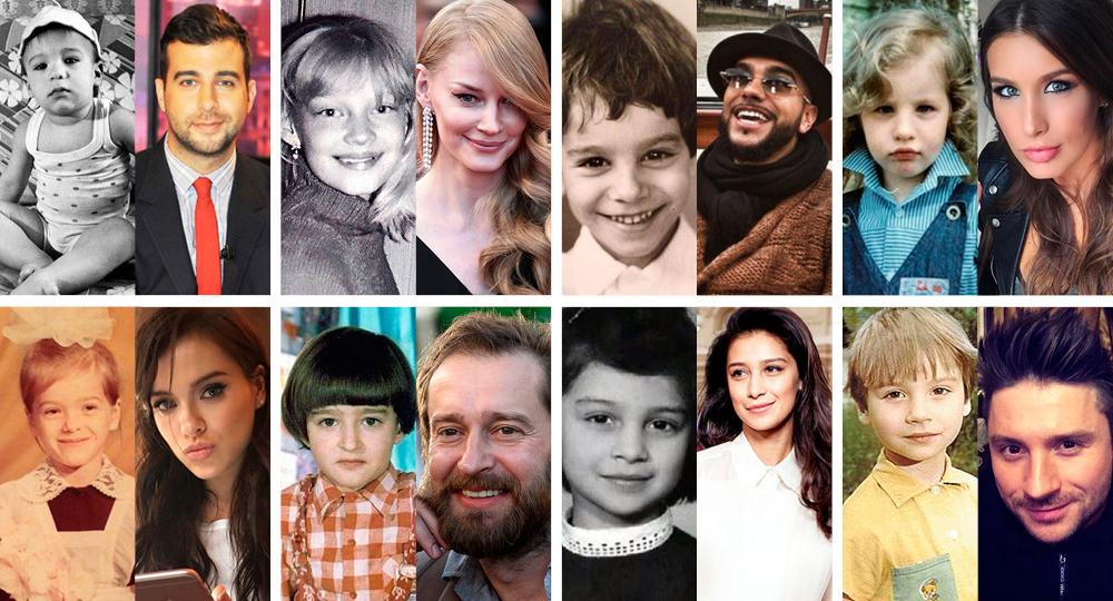 Российские звезды в детстве и сейчас