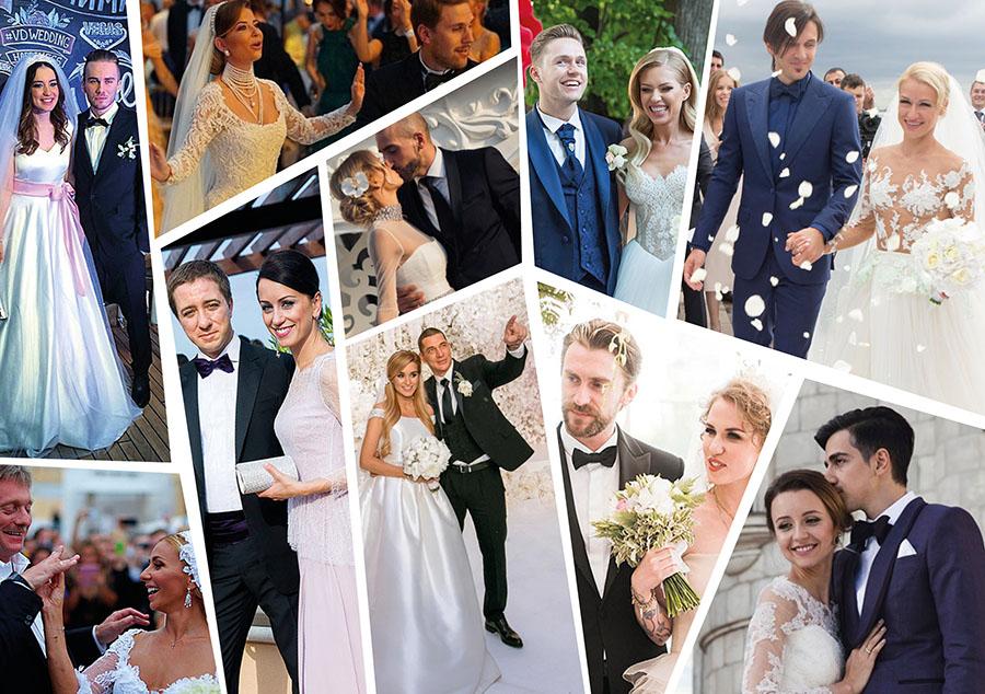 Российские звезды, которые сыграли свадьбу в 2015 году