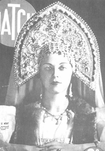 Ариадна Гедеонова, 1936 год