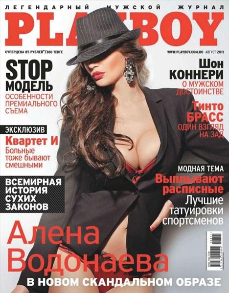 Модель Алена Водонаева, 32