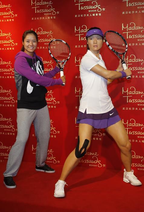 Ли На (32), китайская теннисистка