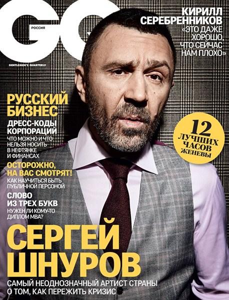 Музыкант Сергей Шнуров, 42