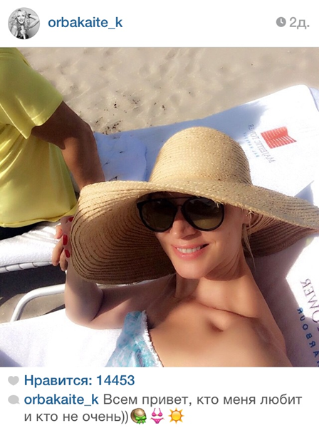Кристина Орбакайте (43) передавала привет из Майами.