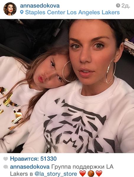 Анна Седакова (32) в Лос-Анджелесе сходила с дочкой Алиной (11) на матч LA Lakers vs Miami Heat и безнадежно влюбились в баскетбол.
