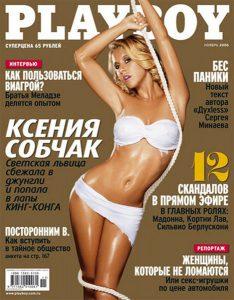 porno-goroda-novomoskovska-tulskoy-oblasti