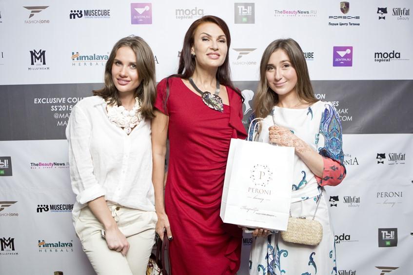 Мариам Матурелли и Эвелина Бледанс и Марина Макарова