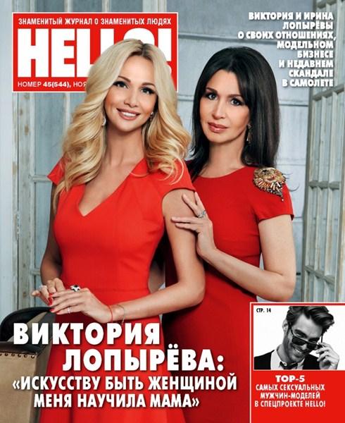 Модель и телеведущая Виктория Лопырёва (31) и Ирина