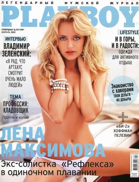 Певица Елена Максимова, 36