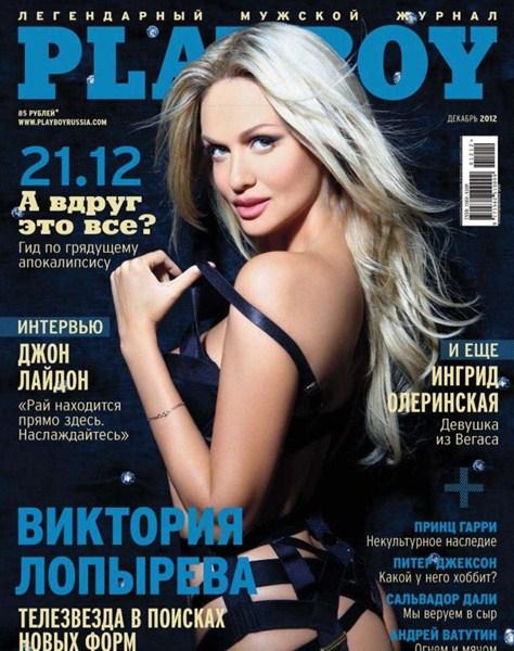 Модель, телеведущая Виктория Лопырева, 31