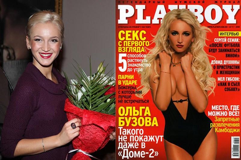 Телеведущая Ольга Бузова, 29