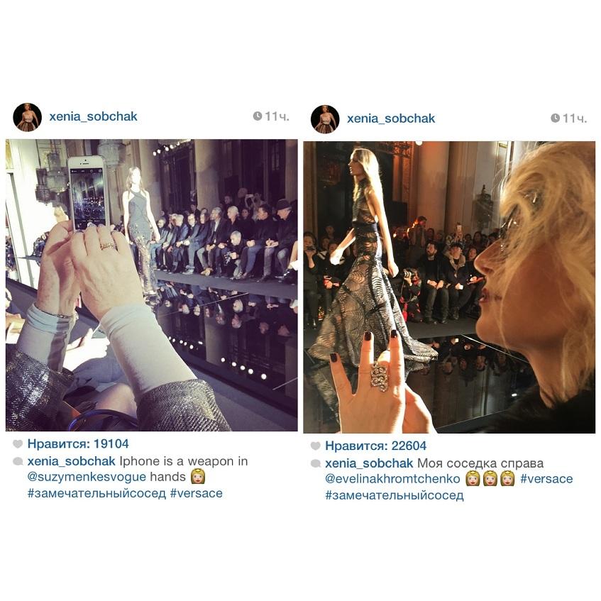 Ксения Собчак (33), как истинная модница, не пропустила неделю моды в Париже. На показе Versace она расположилась в первом ряду и хвасталась своими соседями, справа от нее великая Сьюзи Менкес (71), а слева прекрасная Эвелина Хромченко (43).