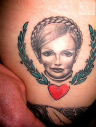 Юлия Тимошенко (54)