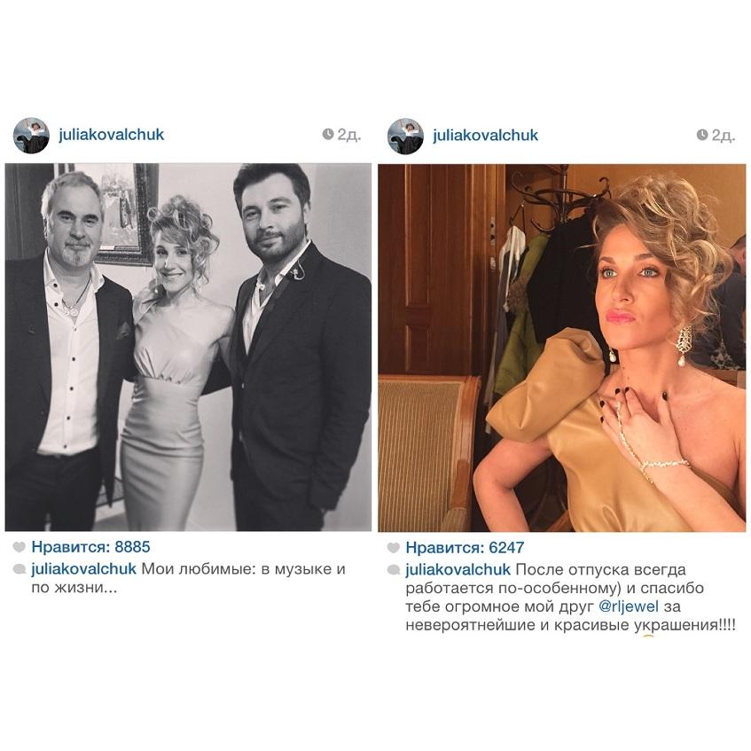Юлия Ковальчук (32) была в окружении любимых мужчин и бриллиантов.