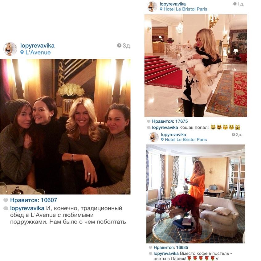 Виктория Лапырева (31) в Париже обедала с подругами, гуляла по городу и обнималась с котом. А вместо кофе в постель муж прислал ей розы в отель.