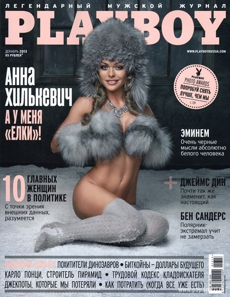 Актриса Анна Хилькевич, 28