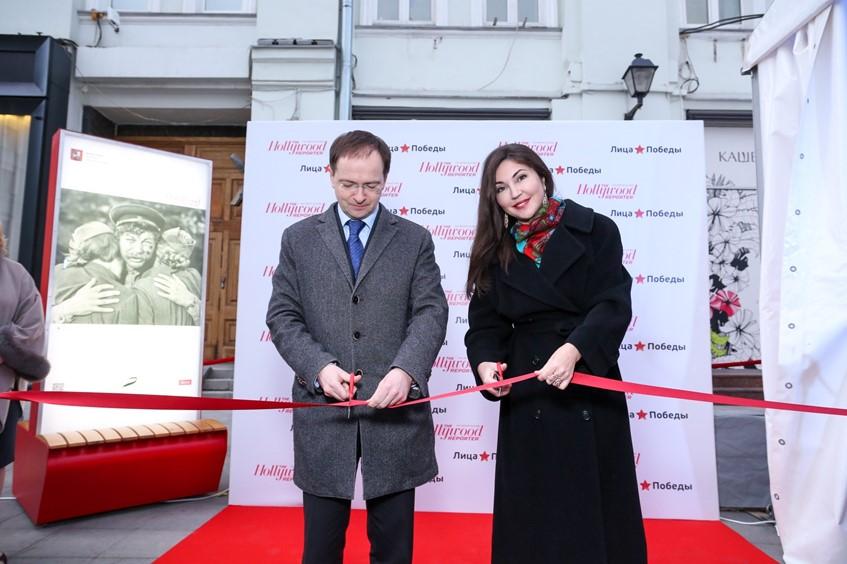 Владимир Мединский и Мария Лемешева
