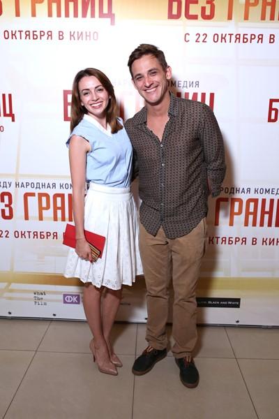 Анжелика Каширина и Михалил Башкатов