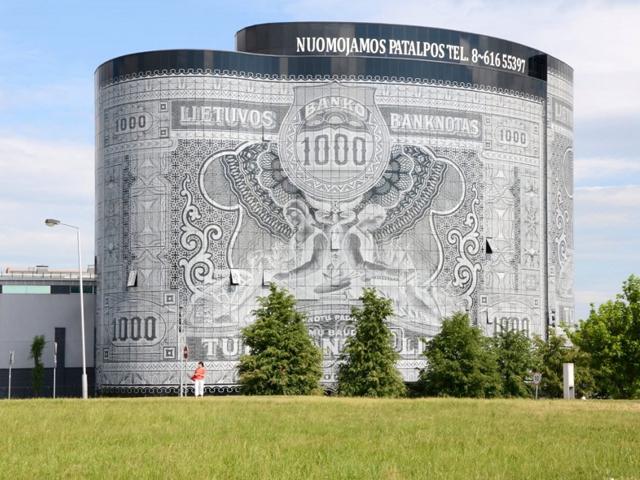 Бизнес-центр «Банкнота» в городе Канаус (Литва).