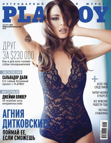 Актриса Агния Дитковските, 26