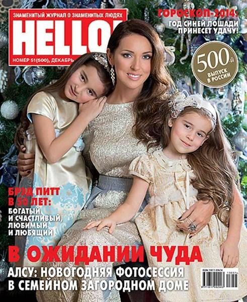 Певица Алсу (31), Сафина (9) и Микелла (7)