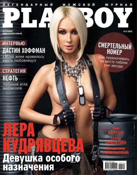 Телеведущая Лера Кудрявцева, 43