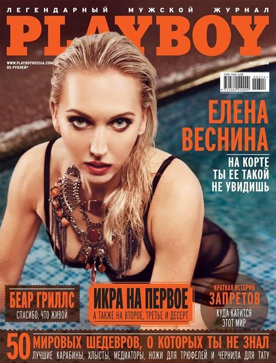 Теннисистка Елена Веснина (28)