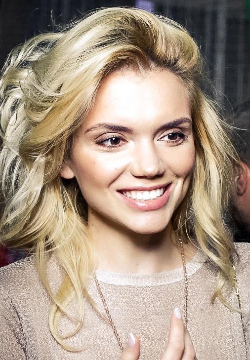 Валерия Дергилева