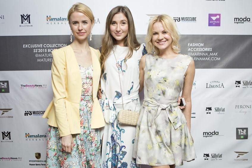 Мирослава Карпович, Мариам Матурелли и Ирина Ортман