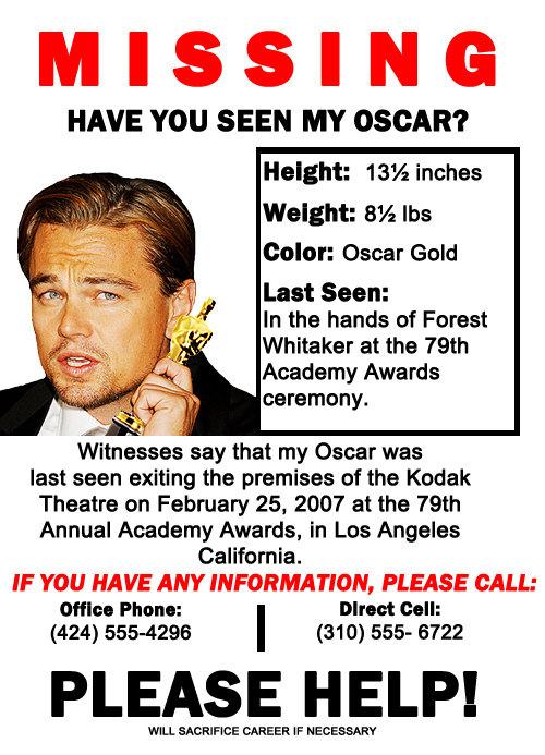 Вы не видели мой «Оскар»?